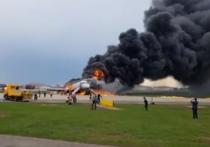 В Сети появилась расшифровка переговоров диспетчеров с экипажем самолета SSJ-100