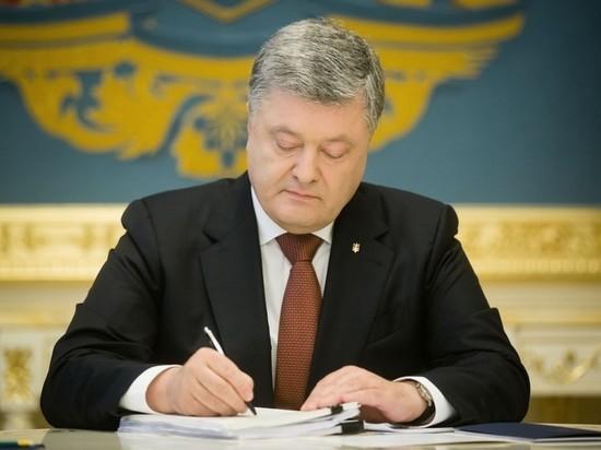 Порошенко подписал указ, направленный на укрепление обороноспособностиУкраины