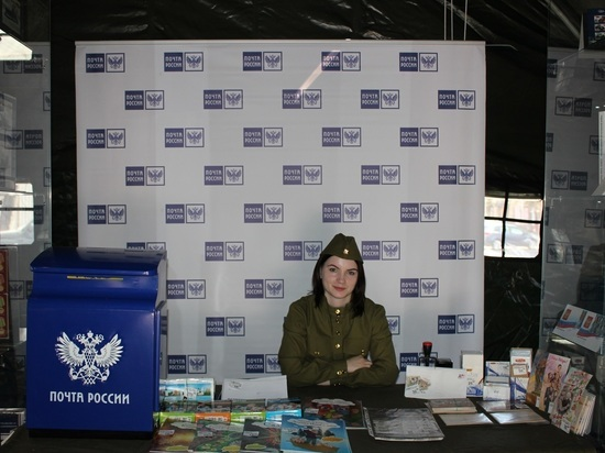 Ярославский филиал Почты России открыл «Полевую почту» на просветительской площадке «Весна 45 года»