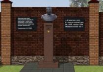 В Новосибирске поставили памятник Сталину