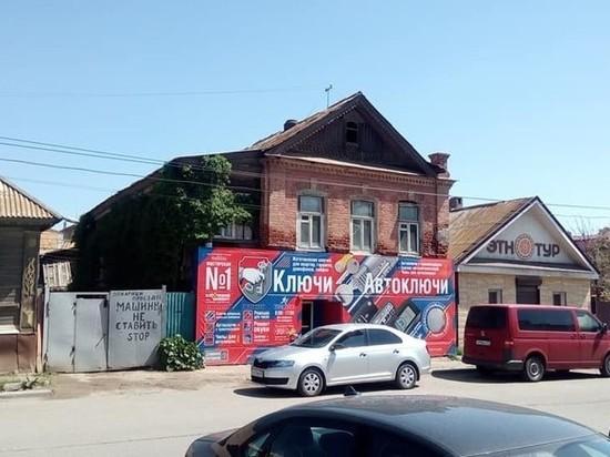 В Астрахани памятную табличку героя войны закрыли рекламой