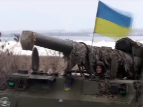 Украинским военным в Донбассе подняли зарплату