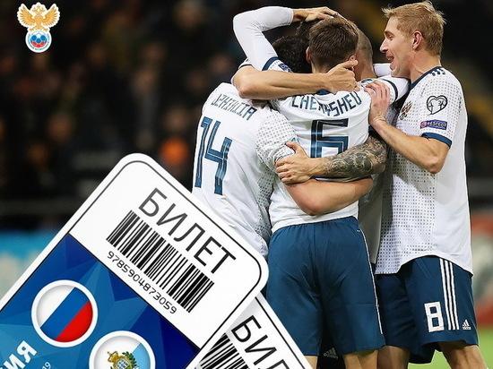 Открыта продажа билетов на матч Россия - Сан-Марино в Саранске