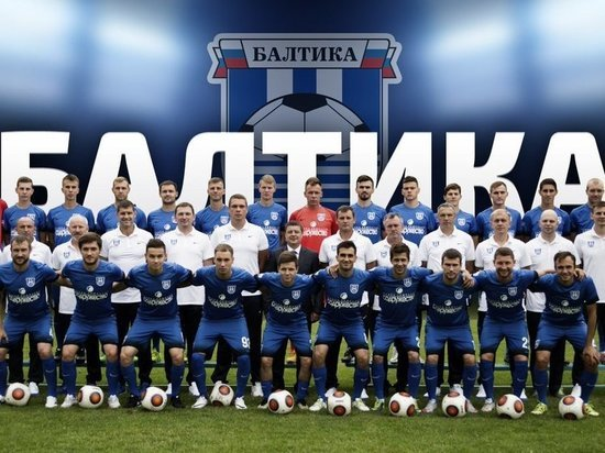 ФК «Балтика» задолжал 25 млн рублей за аренду стадиона «Калининград»