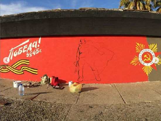 В Сочи появилось самое большое в городе граффити: посвящено Дню Победы