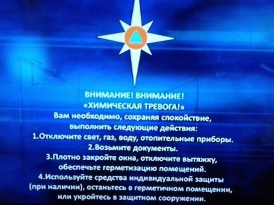 МЧС Тверской области информирует оботсутствии радиационной опасности