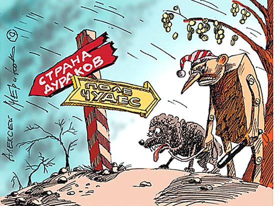 Кузбасс накрыла мода  на перерасчет пенсии