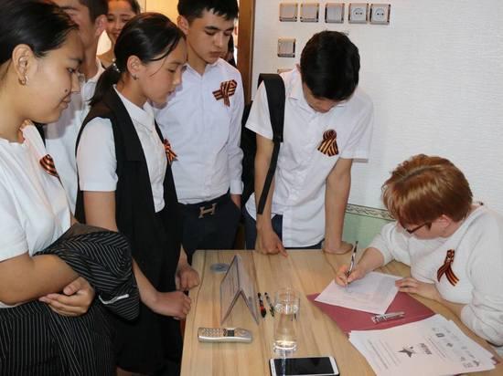 Кыргызстан принял участие в «Диктанте Победы»
