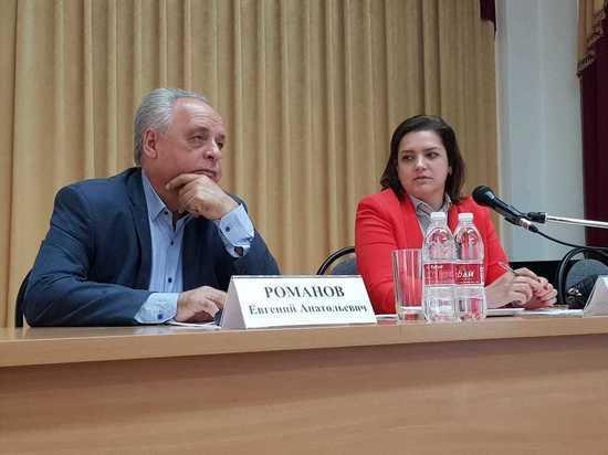 Сельских депутатов Кубани научили подавать декларации