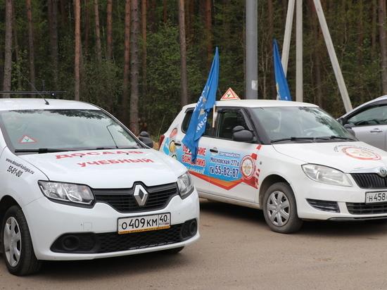 Автопробег по местам воинской славы прошел в Калужской области