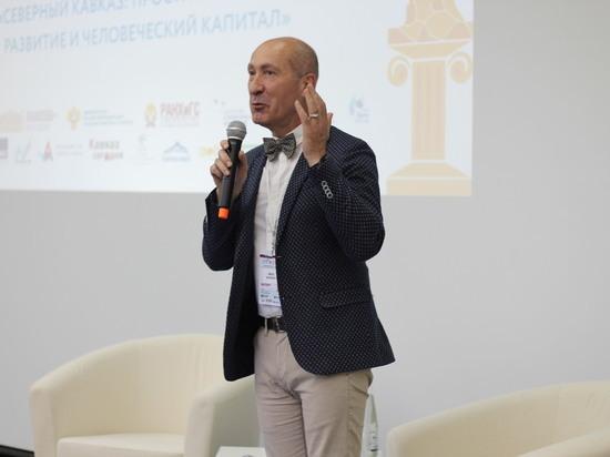 Международный форум о власти и обществе пройдет в Пятигорске