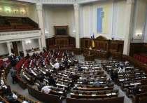 В Украине заговорили о скором роспуске Верховной Рады