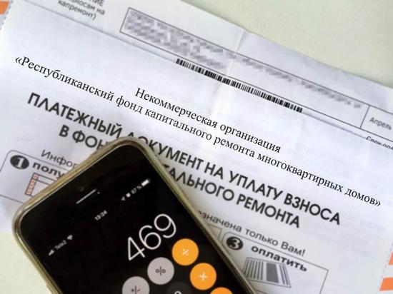 Директор чебоксарской УК возглавил Фонд капремонта Чувашии