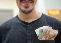 Астраханец стал миллионером