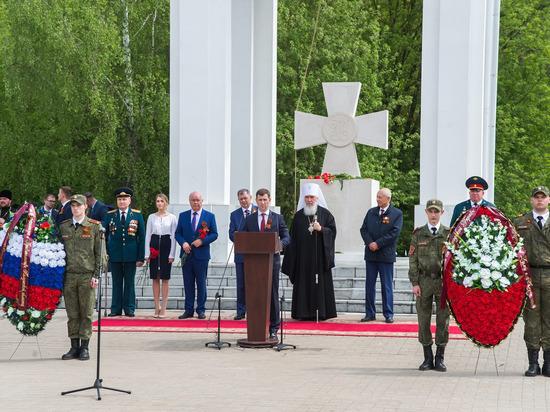 Митинг памяти павших воинов прошел в Калуге