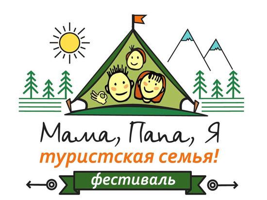 Калмыцкие семьи приглашаются на всероссийский фестиваль