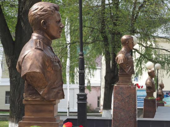 Аллею Героев открыли в Калужской области