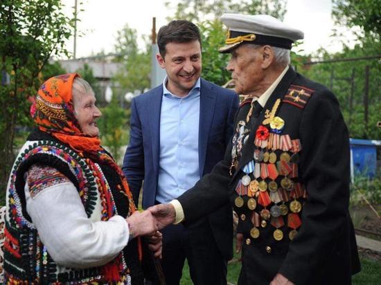 Зеленский поздравил Украину с Днем примирения: фото с ветеранами СССР и УПА