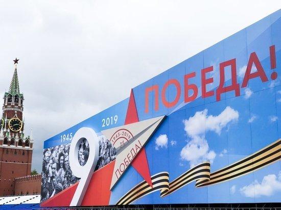 Минобороны подготовило для россиян сюрпризы ко Дню Победы 2019