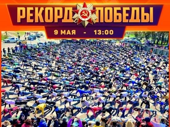 Ямальцы отожмутся за каждый мирный день с окончания ВОВ