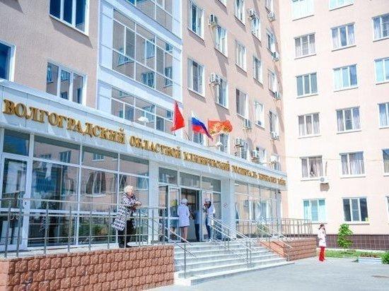 Госпиталь ветеранов в Волгограде ежегодно помогает 7,5 тыс. человек