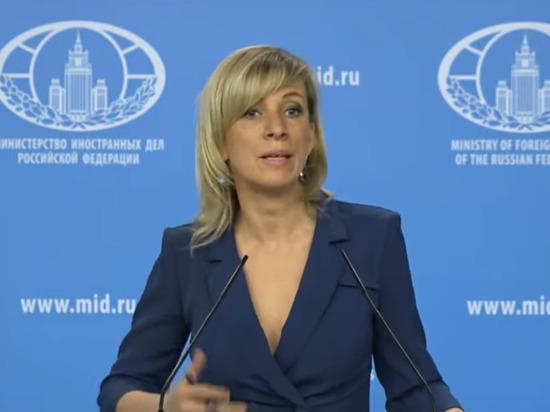Захарова напомнила Украине дату окончания Второй мировой войны