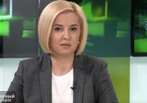 Ирина Влах «Бизнес России с опаской смотрит на нашу страну»
