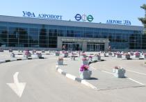 В честь Дня Победы аэропорт «Уфа» проводит традиционную акцию для ветеранов