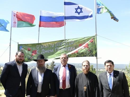 74-ую годовщину Дня Победы над нацизмом отметили в лесу Красной Армии под Иерусалимом