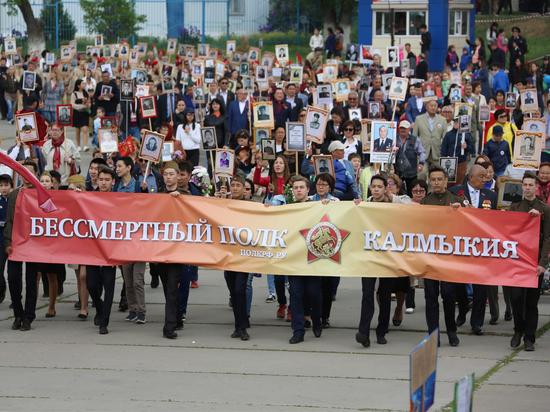 Полная программа празднования Дня Победы в калмыцкой столице