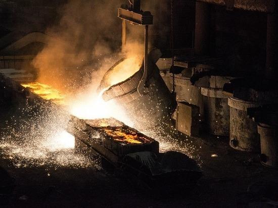 Вашингтон дал 90 дней для сворачивания торговли металлами с Ираном
