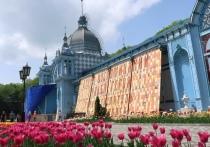Самую большую в России «Стену воспоминаний» собрали в Железноводске