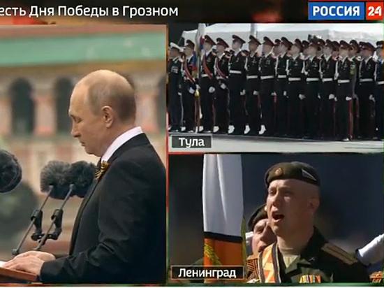 В День Победы федеральный канал переименовал Петербург в Ленинград