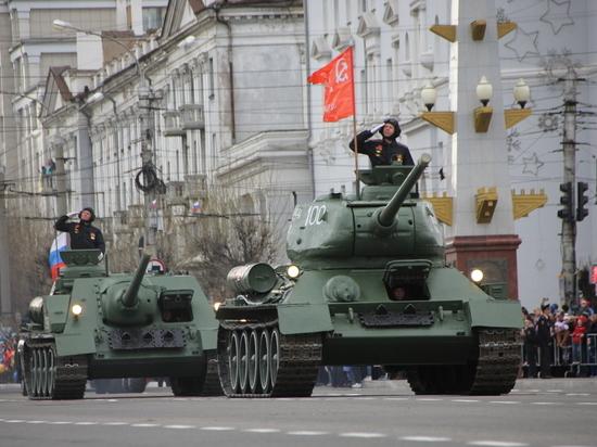 День Победы в Чите - онлайн