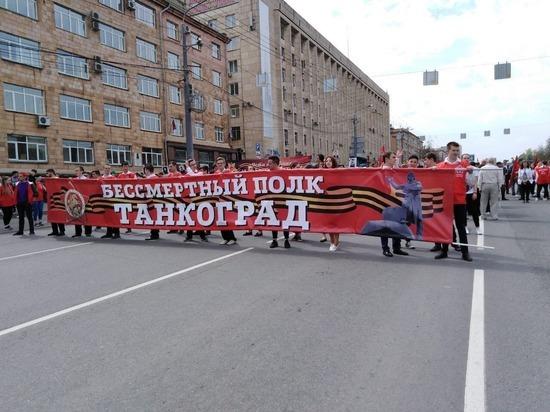 По улицам Челябинска идет «Бессмертный полк»