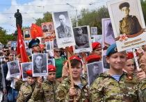 День Победы: как праздновали 9 мая в Евпатории