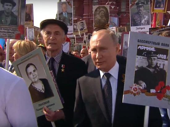 Путин и Лановой возглавили Бессмертный полк в Москве