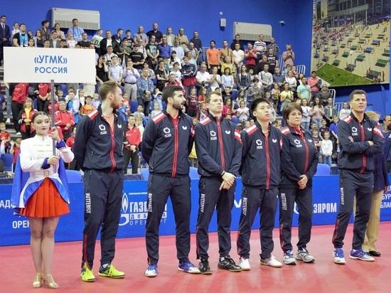 Теннисисты УГМК не смогли взять реванш в финале Лиги чемпионов