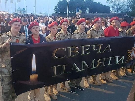 В акции «Свеча памяти» в Сочи приняли участие около 6 тысяч человек