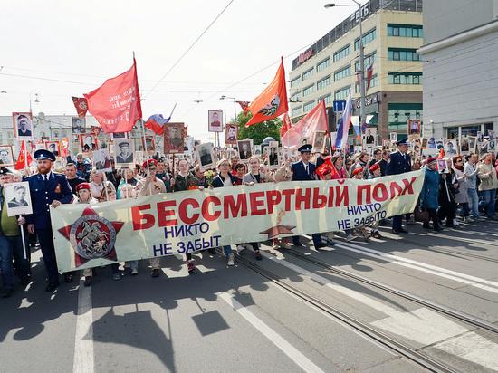 В Калининграде прошла ежегодная патриотическая акция «Бессмертный полк»