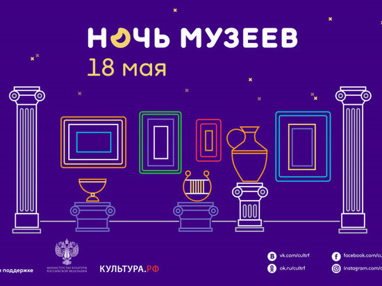 «Ночь в Музее» в Ростовском кремле откроется в саду, а завершится колокольчиками