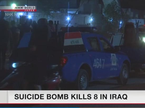 Террористическая организация ИГ взяла ответственность за взрыв в Багдаде
