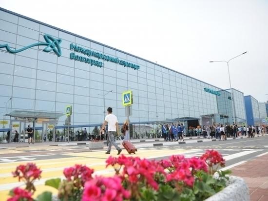 Полтора миллиона пассажиров обслужил обновленный аэропорт Волгограда