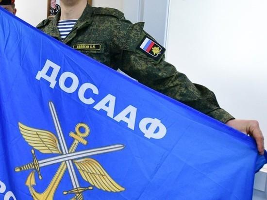 ДОСААФ России на празднике «МК» в Королеве расскажет о работе с допризывниками