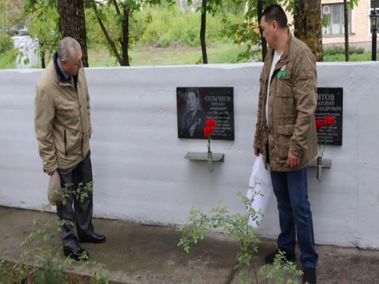 Имя героя-калмыка Михаила Сельгикова увековечили на брянской земле