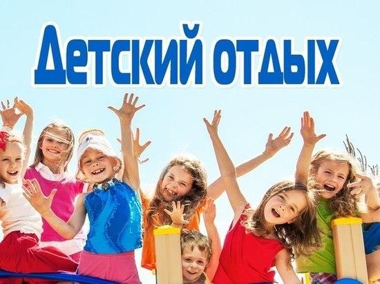 Юные жители Салехарда проведут часть лета на Черном море