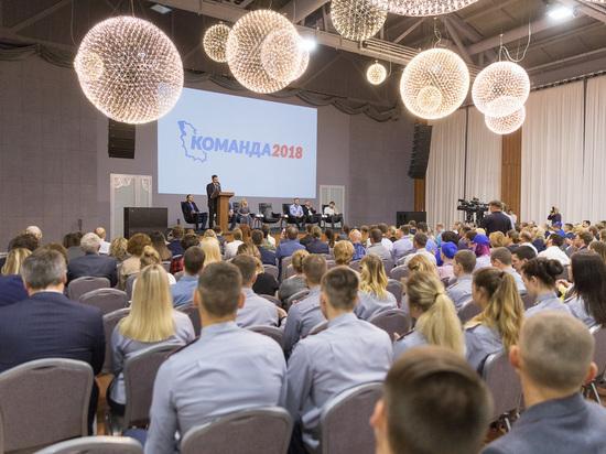 Кофе закончился? В Псковской области пройдёт аж четыре молодёжных форума