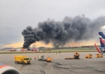 Катастрофа «Суперджета»: россияне просят представить бортпроводника к званию Героя