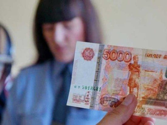 Проверочная работа: Крым наводнили фальшивые денежные купюры