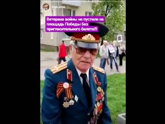 Ветеран Калуги рассказал, как его 9 Мая не пустили на площадь Победы